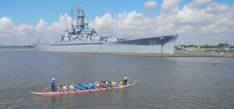 The Dragon Boat Festival was held Saturday, June 10, 2017 at USS Alabama Battleship Memorial Park.